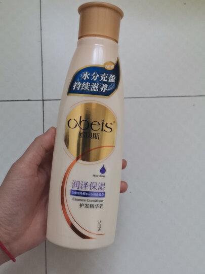 欧贝斯(obeis)润泽保湿护发素精华乳500ml(针对干枯烫染受损补水润发乳) 晒单图