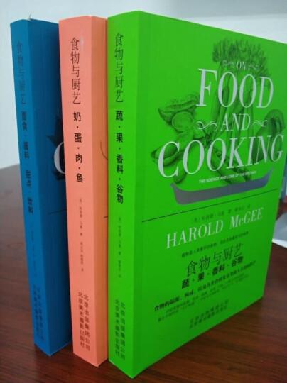 食物与厨艺:面食·酱料·甜点·饮料 晒单图