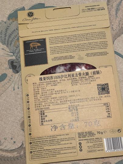 5J(Cincojotas) 西班牙进口伊比利亚火腿前腿切片 40g   橡果饲养 定制 核酸已检测 晒单图