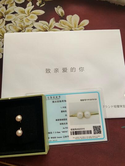 MELUXE 日本珠宝 18K金akoya海水珍珠耳钉正圆强光珍珠耳环送女友生日礼物 黄18k金 7-7.5mm 晒单图