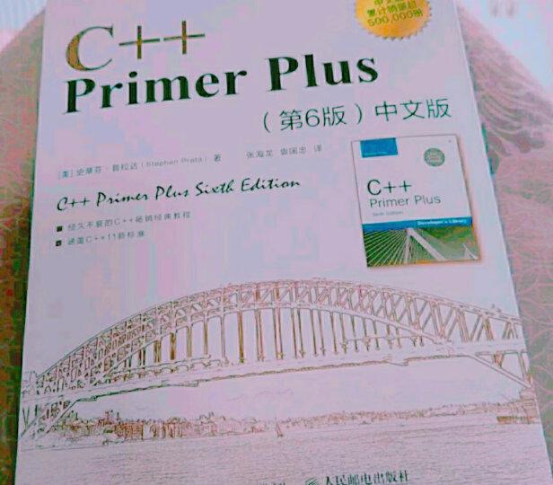 C++游戏编程入门(第4版)(异步图书出品) 晒单图