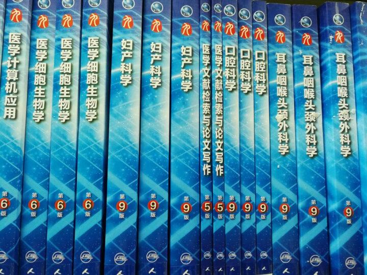 """预防医学学习指导与习题集(第3版)/""""十二五""""普通高等教育本科国家级规划教材配套教材 晒单图"""