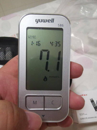 鱼跃(YUWELL)血糖仪580套装 家用智能免调码(赠50片试纸+50支采血针) 晒单图
