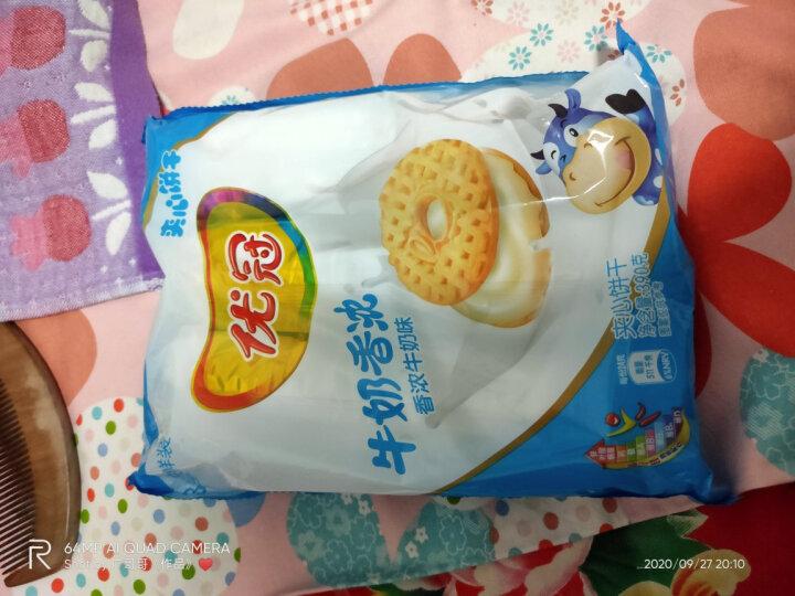 优冠 牛奶特浓夹心饼干囤货必备 牛奶味390g(新老包装随机发货) 晒单图