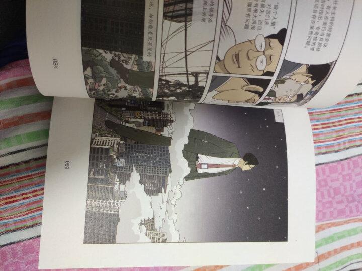 宫崎骏和他的世界 中信出版社 晒单图