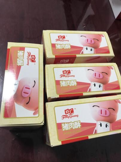 方广 儿童肉松 含DHA鳕鱼酥100g(10小袋分装)肉酥≠肉松 宝宝零食 晒单图