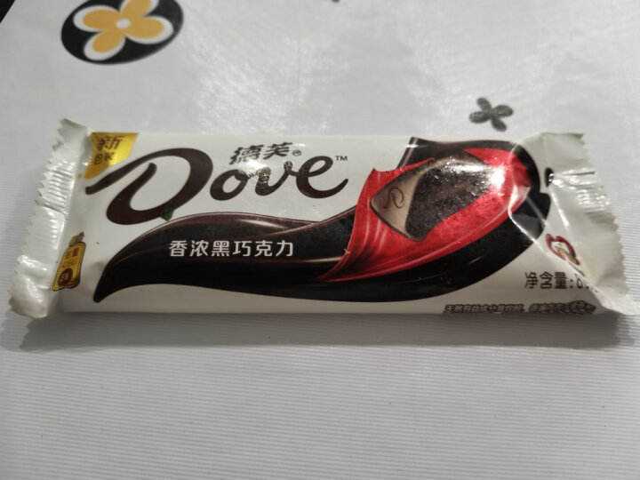 德芙Dove香浓黑巧克力 糖果巧克力 办公室休闲零食 80g 排块装 晒单图