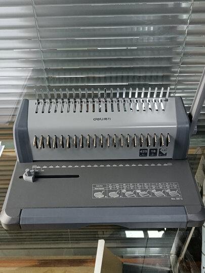 得力(deli)3873 21孔可调文件打孔机 省力型胶圈/夹条装订机 晒单图