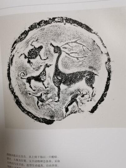 中国国家博物馆馆藏文物研究丛书:绘画卷 风俗画 晒单图