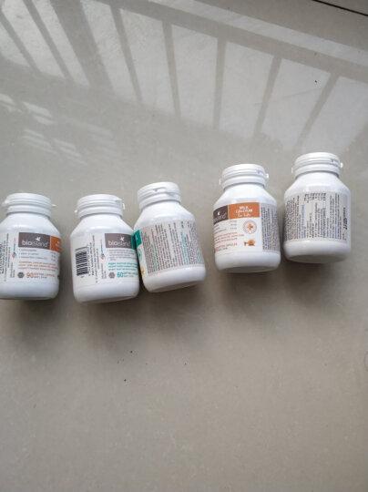 澳大利亚 佰澳朗德Bio Island 比奥岛 宝宝鳕鱼油/鱼肝油DHA+VD 90粒/瓶 1个月以上 晒单图