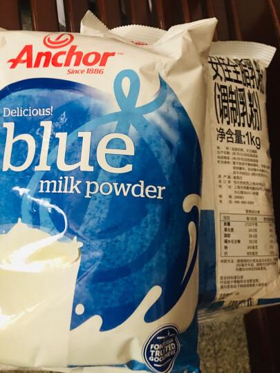 安佳(Anchor) 新西兰原装进口 全脂乳粉 学生青少年中老年奶粉 成人全脂奶粉 调制乳粉 可冷水冲泡 1KG袋装 晒单图