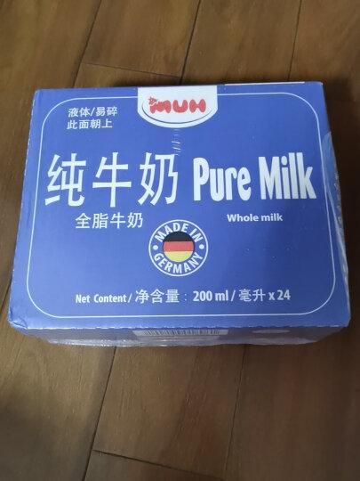 德国进口 甘蒂牧场(MUH)牧牌全脂纯牛奶200ml*24盒整箱 高钙 儿童学生营养早餐 可配麦片 晒单图