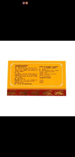 【到手价21.8元/盒】特一 止咳宝片 36片 一盒 晒单图