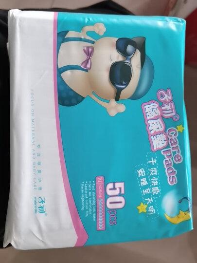 子初 隔尿垫 新生婴儿隔尿垫 防水透气一次性宝宝纸尿垫护理垫新生儿床单儿童隔尿垫巾50片  33*45cm 晒单图