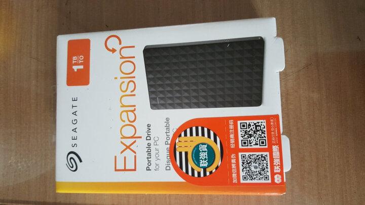 希捷(Seagate)2TB USB3.0移动硬盘 Backup Plus睿品 2.5英寸 金属面板 轻薄便携 高速 限量白(STDR2000306) 晒单图