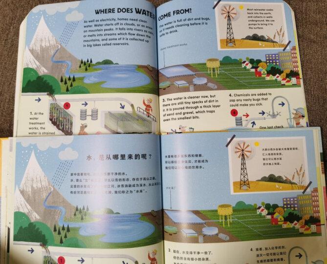 自然科学启蒙(第十四辑 全5册)5-9岁 HarperCollins(启发官方自营店) 晒单图