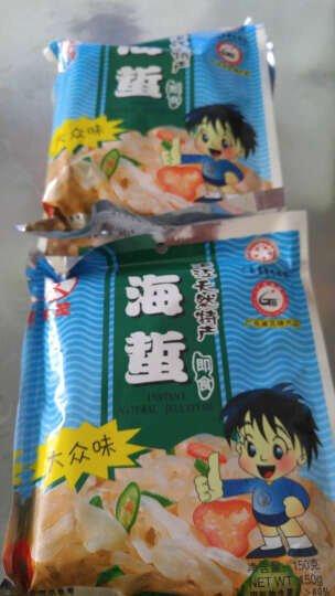 【吴川馆】博茂海蜇 吴川特产 即食海蜇丝 海蜇头 #单袋装#随机口味 晒单图