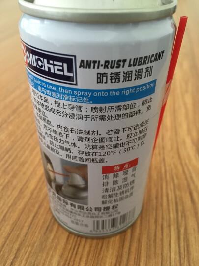 玥玛防锈润滑剂除锈摩托车锁门锁保护锁芯自行车锁防锈油多用途 防锈润滑剂 晒单图