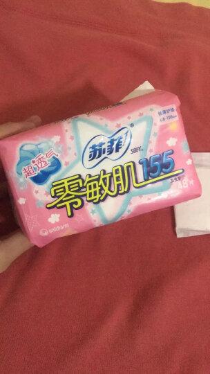 苏菲Sofy 零敏肌丝薄柔滑无香型超透气超薄护垫卫生巾155mm 48片 (新老包装随机发货) 晒单图