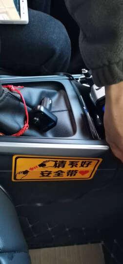 帝图 卡通可爱娃娃汽车贴纸汽车提醒警示贴 请系好安全带 车内禁止吸烟 温馨反光汽车贴纸 款式10系好安全带 20厘米长 单张 晒单图