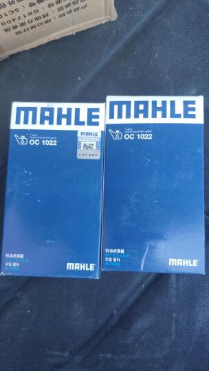 马勒(MAHLE)机油滤芯/滤清器/格OC1022(奥迪A6L/A4L/Q5 2.0T(09-14)/迈腾/帕萨特(16前)/途观/CC/Q3/博越) 晒单图