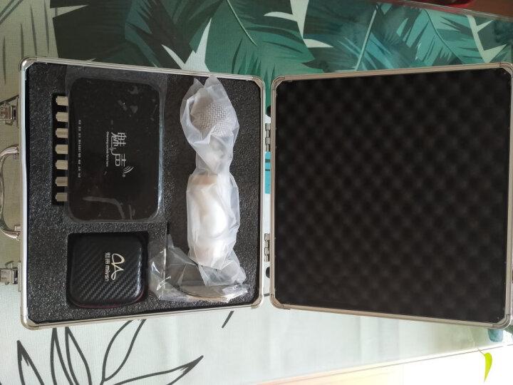 T6-2 外置声卡电容麦克风套装 快手抖音专用K歌主播麦克风话筒 手机电脑直播录音唱歌设备全套 白色(赠送铝箱) 晒单图