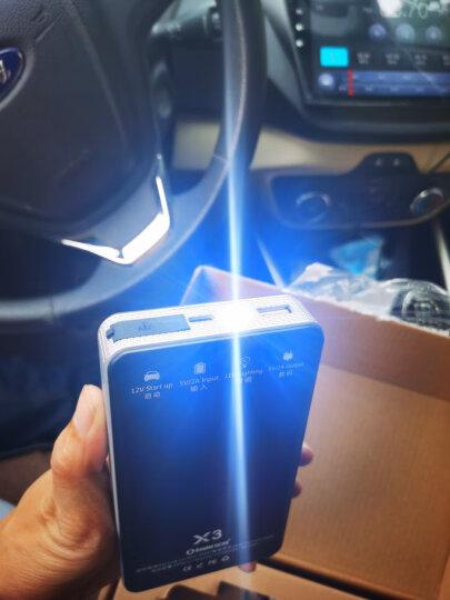 小能人(soulor)X3汽车应急启动电源 12v移动搭电宝车载备用电瓶充电打火器 (白色简配)7500毫安 晒单图