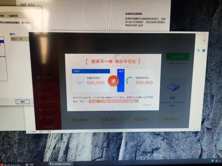 硕扬 i5 9400F/10400F/八核强芯/4G独显/水冷直播游戏台式吃鸡电脑主机DIY组装机 晒单图