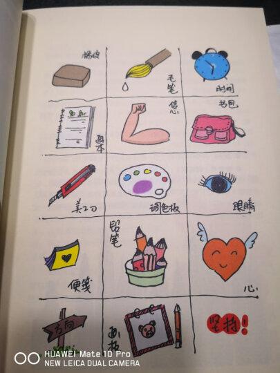 我的大自然观察笔记:动物观察笔记(7-10岁 全国名校小学生原创,7种观察方法+6种绘画方法) 晒单图