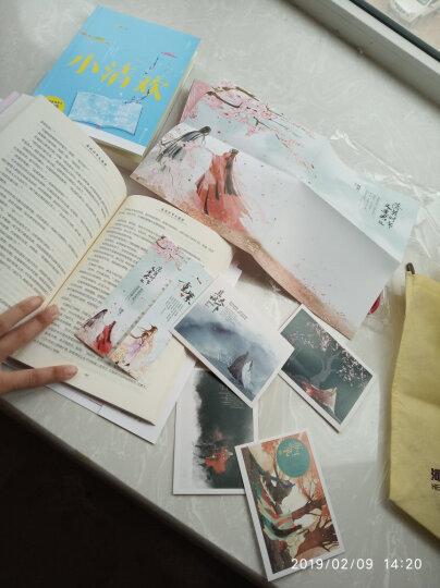 落花时节又逢君·完美典藏版(附:海报、书签、卡片) 晒单图