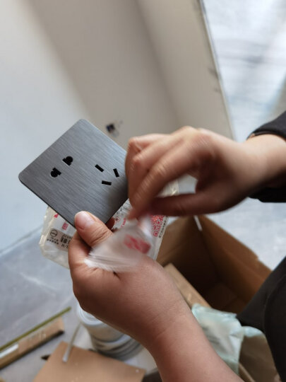 德力西开关插座面板86型暗装二三插五孔10A插座16A拉丝灰色网络墙壁开关USB无框大面板 二开多控 晒单图