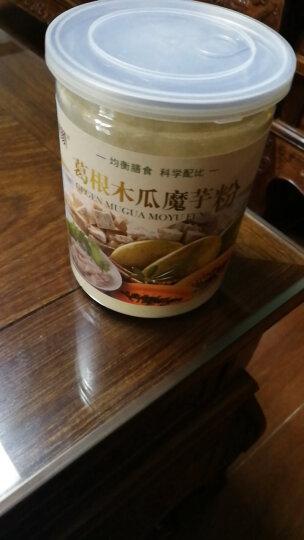 妙颜 山药薏仁芡实粉 五谷杂粮营养早餐 代餐粉500g 晒单图
