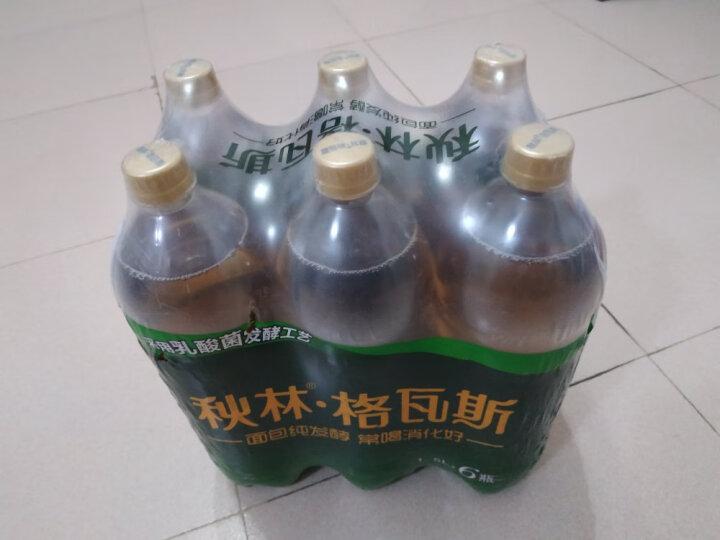 秋林 格瓦斯 Qiulin  发酵饮料 1.5L*6瓶 整箱装 晒单图