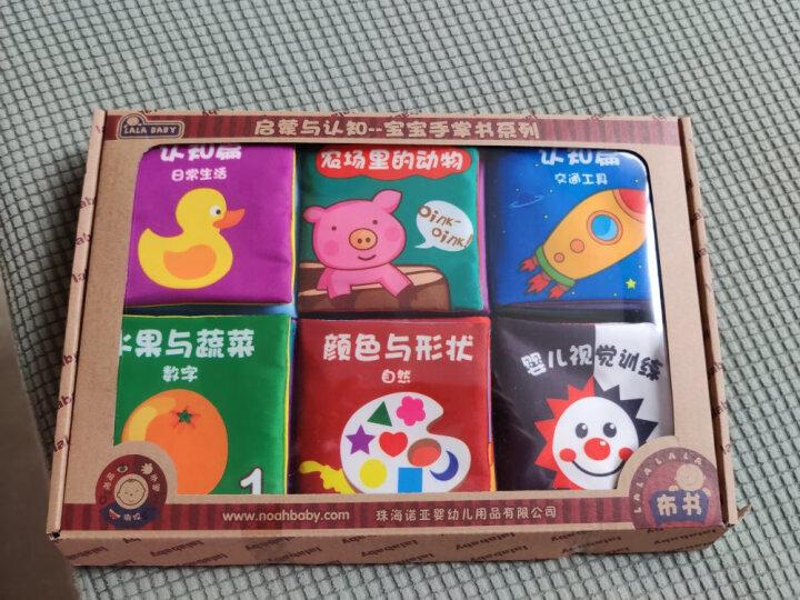 拉拉布书 宝宝布书婴儿玩具0-1岁婴幼儿早教儿童男孩女孩玩具益智玩具立体布书 独立玩偶 认知礼品 晒单图