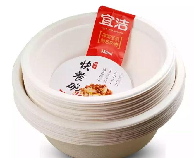 宜洁 纸碗户外烧烤一次性可降解纸碗350ml碗10只/袋Y-9719 晒单图