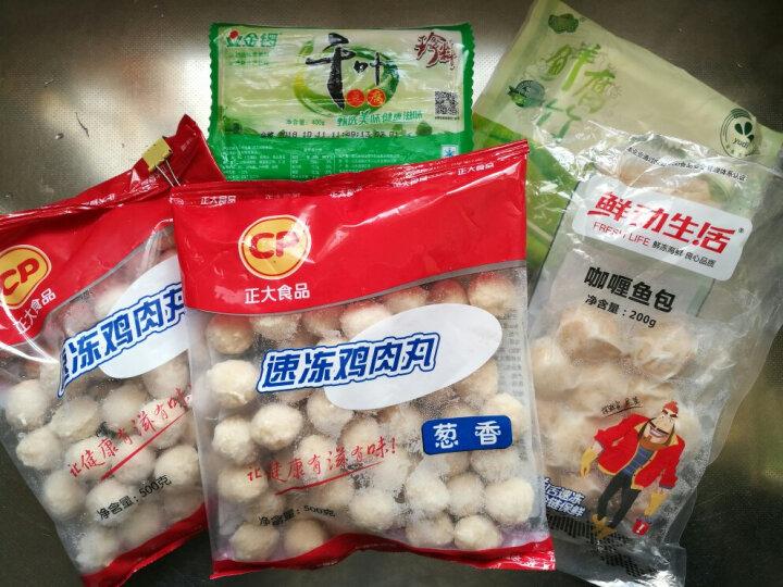 鲜动生活 冷冻墨鱼饼 200g 袋装 14-16粒 火锅丸子 晒单图