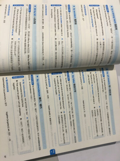 英语语法看这本就够了大全集 晒单图