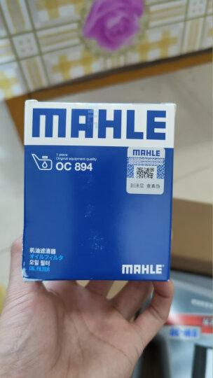 马勒(MAHLE)机油滤芯/滤清器/格OC894(荣威350/360/550/E550/750/W5/RX3/i6/i5/名爵MG3/MG5/MG6/MG7/ZS) 晒单图