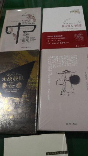中國鄉村:論19世紀的帝國控制 中国乡村:论19世纪的帝国控制 港台原版 晒单图