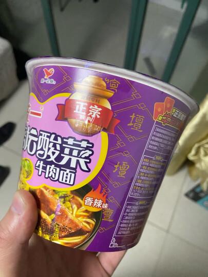 统一 方便面 来一桶 老坛酸菜牛肉面(辣味) 12桶 整箱装 晒单图