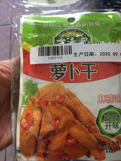 吉香居 酱菜腌菜 木耳榨菜 金典搭配泡菜 66gX5袋 晒单图