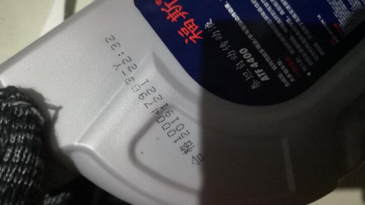 福斯(FUCHS)5-6速全合成自动变速箱油 多车型ATF4400 适合通用爱信福特大众本田丰田现代马自达 1L 晒单图