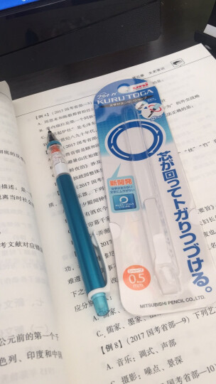 联新办公日本UNI三菱M5-450自动铅笔 笔芯自动旋转 0.5mm学生活动铅笔  10色彩色杆 天蓝色 晒单图