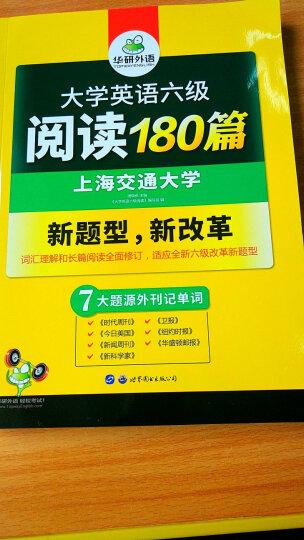 华研外语·淘金6级英语词汇周计划卡片(附MP3光盘) 晒单图