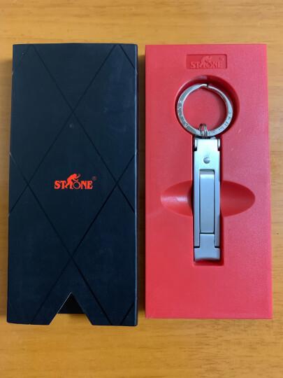 司顿 STONE 不锈钢指甲刀 便携式超薄指甲剪 折叠指甲钳 带钥匙环 STD086 晒单图