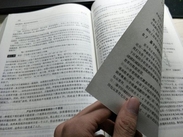 离散数学及其应用 华章图书 计算机科学丛书 晒单图