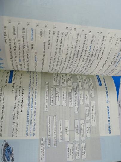 全新英语阅读:八年级·阅读理解 晒单图