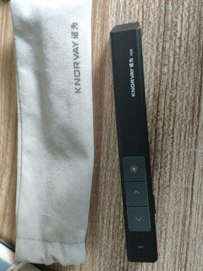 诺为 畅享600平米空间/360°遥控/100米距离远控 激光笔 PPT翻页笔 无线演示器 投影笔 电子笔 N26 红光 黑色 晒单图