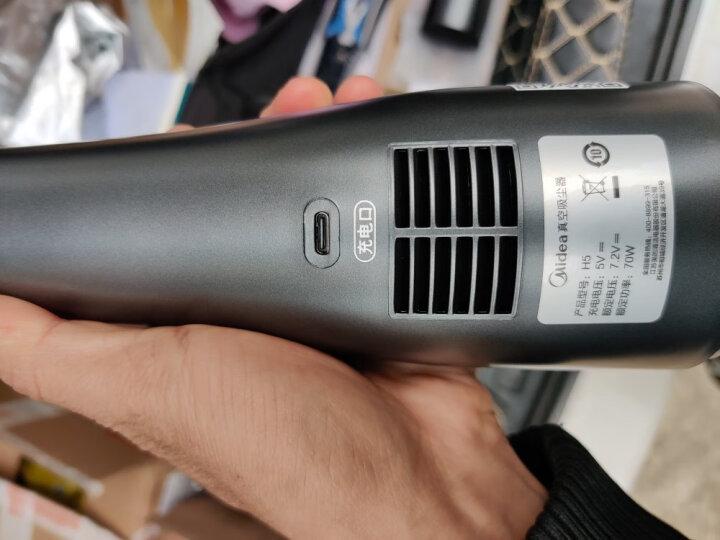 美的(Midea)吸尘器SC861A家用手持立式吸尘器二合一强劲吸力 晒单图