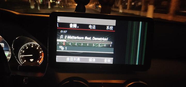 御征新款奔驰GLA GLC260新C200级A级B200级R300 ML专用安卓大屏导航仪倒车影像 安卓系统 GLK200 GLK260 GLK300 大屏智能导航+全国包安装 晒单图